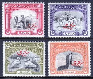 BAHAWALPUR — SCOTT O2//O6 (SG O2//O6) — 1945 OVPT. OFFICIALS — MH — SCV $52.25
