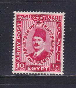 Egypt M13 MH King Fuad (B)