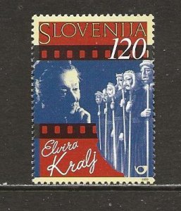 Slovenia Scott catalog # 387 Mint NH