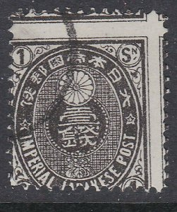 JAPAN  An old forgery of a classic stamp....................................C995