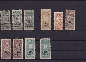 paraguay  revenue stamps ref 11265