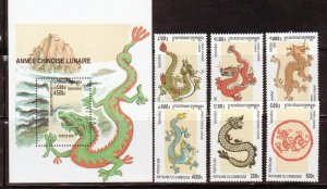 Cambodia 1938-44 Year of the Dragon Mint NH