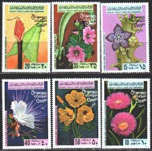 Libya. 1979. 728-33. Flowers, flora. MNH.