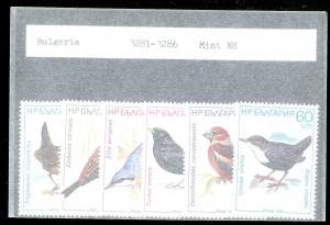 BULGARIA Sc#3281-3286 Complete MINT NEVER HINGED Set