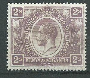Kenya & Uganda SG 88 MLH
