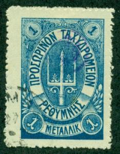 Crete #29  Used  Scott $100.00