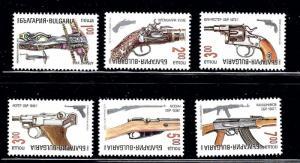 Bulgaria 3787-92 MNH 1993 Small Arms