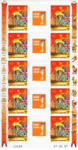 New Caledonia 1997 Sc#C284  Year of the Ox-HK'97 Sheetlet (10)  Perforated MNH