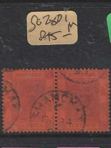 HONG KONG   (P0907B) TREATY PORT SHANGHAI SG Z801 PR  CDS  VFU