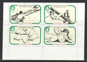 Eynhallow, 1982 issue. 75th Anniversary sheet of 4.