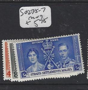 MALAYA STRAITS SETTLEMENTS (P1412B) KGVI CORONATION SG 275-7  MOG