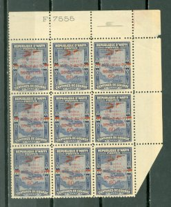 HAITI SCARCE 1933 AIR  #C4A...RARE CORNER BLK of 9...SIGNED.. MNH..$675.00