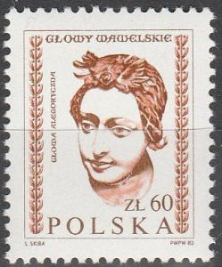 Poland #2536 MNH VF (SU2053)