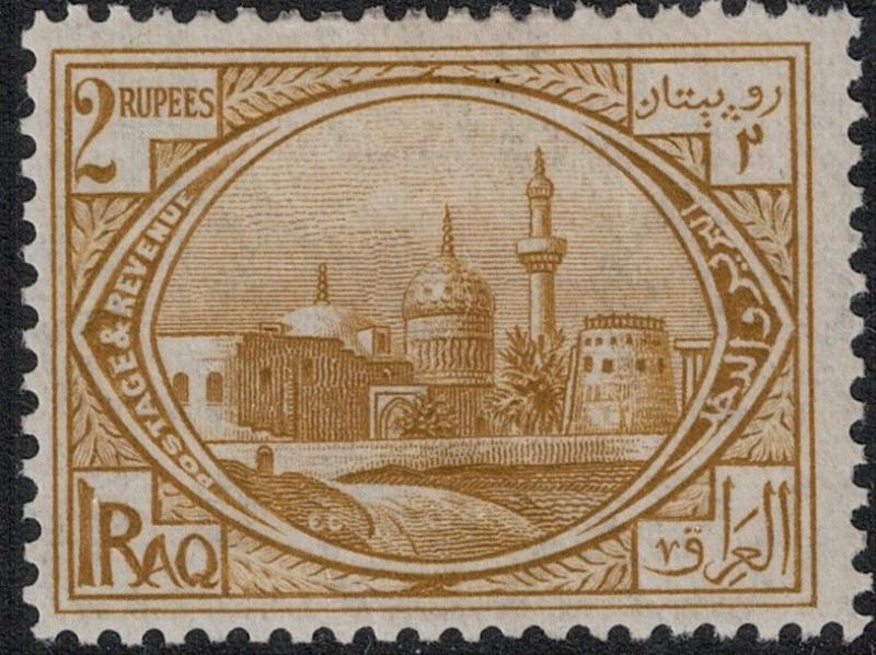 Iraq SC 11 Mint 1925 SCV$ 60.00