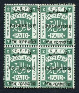 Palestine SG31 2m blue-green Block (2 x U/M) Overprint variety
