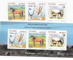 Tunisia 2019 oryx wild animals set+s/s MNH