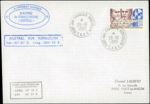 French Southern & Antarctic Territory #200, Antarctic Cachet and/or Cancel