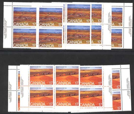 Canada -1980 Saskatchewan & Alberta Imprint Blocks mint