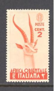 Italian East Africa Sc # 1 mint hinged (RS)