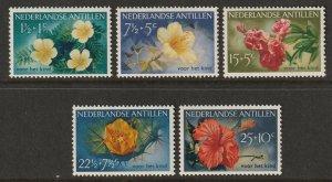 Netherlands Antilles 1955 Sc B21-5 set MLH*