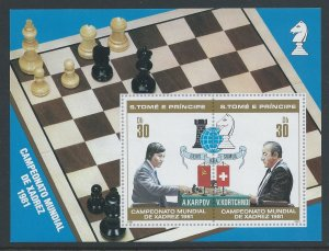 St. Thomas & Prince Isl. #624 NH Karpov-Kortchnoi Chess C...