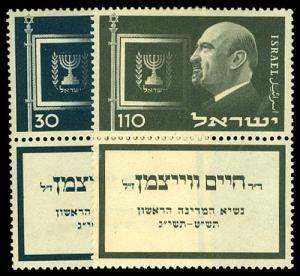 ISRAEL 70-71  Mint (ID # 59404)