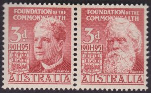 1951 AUSTRALIA FOUNDATION of the COMMONWEALTH PAIR 3d PENNY STAMPS MNH
