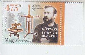 2019 Hungary Roland Eotvos Physicist   (Scott NA) MNH
