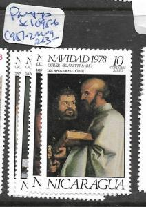 NICARAGUA  (PP1804B) PAINTINGS SC 1095-6, C951-2  MOG