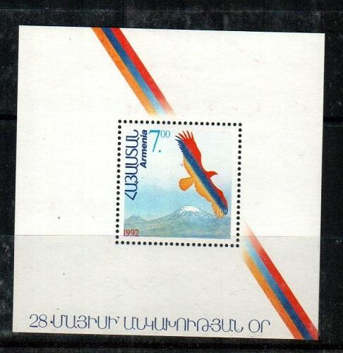 Armenia Scott 431 Mint NH (Catalog Value $60.00)
