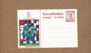 Thailand  Red Cross 1981  unused postal card