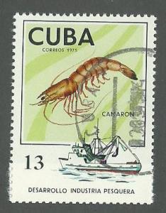 1975 Cuba Scott Catalog Number 1959 Used
