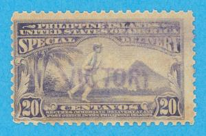 PHILIPPINES E8 HANDSTAMPED VICTORY - USED OR UNUSED? - NO FAULTS FINE !