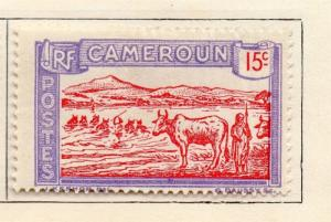 French Cameroon 1925-27 Early Issue Fine Mint Hinged 15c. 152990