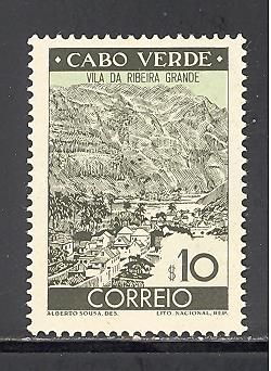 Cape Verde Sc # 258 mint hinged (DT)
