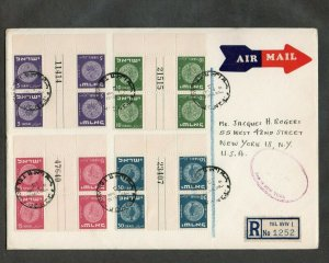 Israel Scott #18-21 Tete Beche Gutter Pairs with Serial # on Cover Sent to NY!!