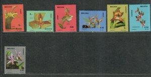 Bolivia Sc#558-562, C327-C330 M/NH, Cv. $27