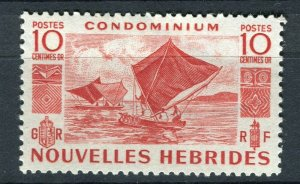 FRENCH; NEW HEBRIDES 1953 early pictorial issue fine Mint hinged 10c. value
