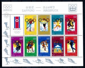 [65834] Korea 1978 Olympic Games Sapporo Figure Skating Skiing Sheet MNH