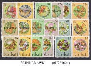 KIRIBATI - 1994 BUTTERFLY / BUTTERFLIES & MOTH - 18V - MINT NH SPECIMEN