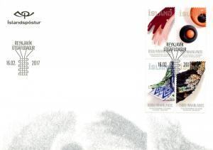 Iceland 2017 FDC Contemporary Design VIII Textiles 4v Set Cover Stamps