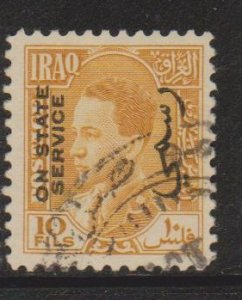 Iraq Sc#O78 Used