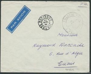 SENEGAL 1944 WW2 Military cover RUFISQUE to Tunisia........................42743
