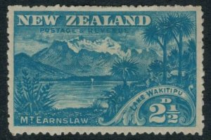 New Zealand #73* CV $18.00 postage stamp