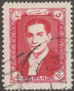 Persian stamp, Scott# 1058A, used, bright carmine/red, margins, #P-17