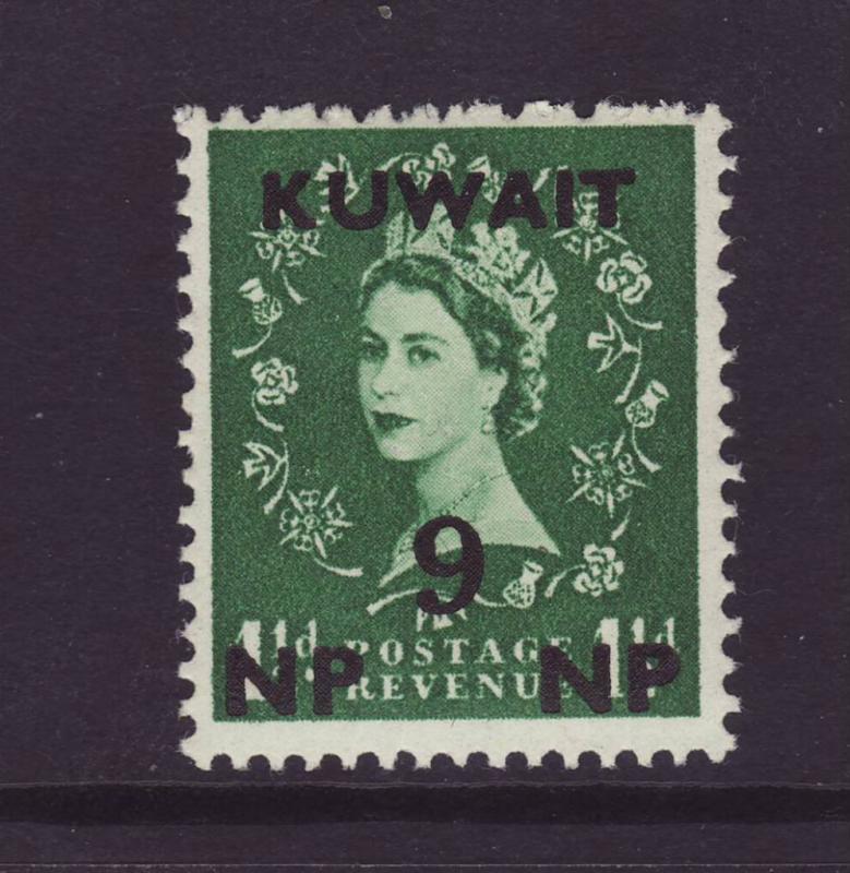 1957 Kuwait 9 n.p. On 1½d U/M