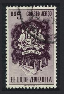 Venezuela Pelicans Birds State of Portuguesa Airmail 5Bs KEY VALUE 1951 Canc