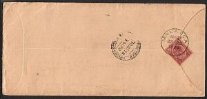 MALAYA 1926 cover  to India - GV 6c MALACCA cds