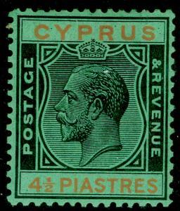 CYPRUS SG111, 4½pi black & orange/emerald, LH MINT.