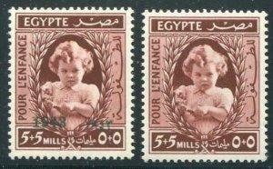 HERRICKSTAMP EGYPT Sc.# B1-2 Princess Ferial One Value with Green Overprint